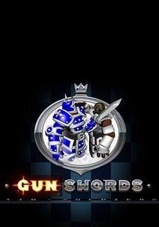 GunSwords