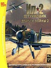 Ил-2 Штурмовик: Забытые сражения - Дороги Войны 2 – фото обложки игры