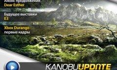 Kanobu.Update (31.07.12)