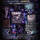 Скриншот Touhou Danmakufu - Concealed the Conclusion – Изображение 1