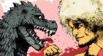 «Годзилла против Хабиба Нурмагомедова»— беседа савторами комикса: оUFC, метамодерне ивдохновении. - Изображение 5