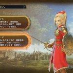 Скриншот Dragon Quest Heroes – Изображение 47