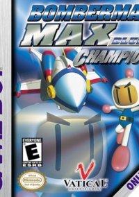 Bomberman Max: Blue Champion – фото обложки игры