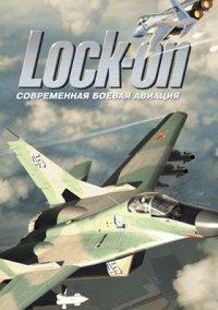 Lock On: Современная боевая авиация – фото обложки игры
