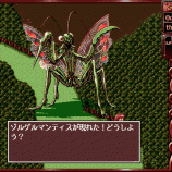 Скриншот Princess Maker 2 – Изображение 11