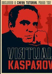 Virtual Kasparov – фото обложки игры