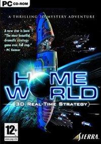Homeworld – фото обложки игры