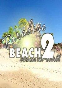 Paradise Beach 2: Around the World – фото обложки игры