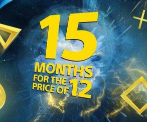 Новая акция от Sony — 15 месяцев PS Plus по цене годовой подписки