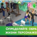 Скриншот The Sims Mobile – Изображение 3
