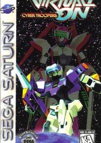 Virtual-On – фото обложки игры