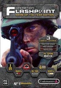 Operation Flashpoint: Cold War Crisis – фото обложки игры