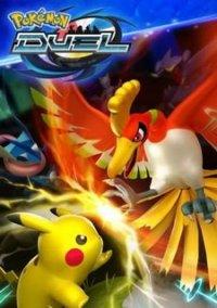 Pokémon Duel – фото обложки игры