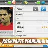 Скриншот Real Soccer 2013 – Изображение 6