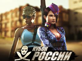 Завершился кубок России 2013 по киберспорту