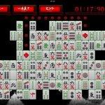 Скриншот iMahjong Solitaire – Изображение 4