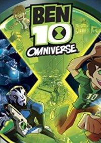 Ben 10: Omniverse – фото обложки игры