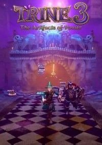 Trine 3: The Artifacts of Power – фото обложки игры