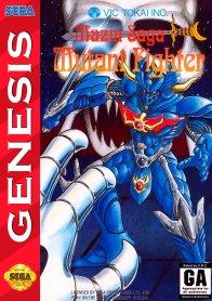 Mazin Saga: Mutant Fighter