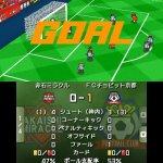 Скриншот Calcio Bit – Изображение 3