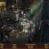 Скриншот Сага о вампире. Ящик Пандоры – Изображение 4