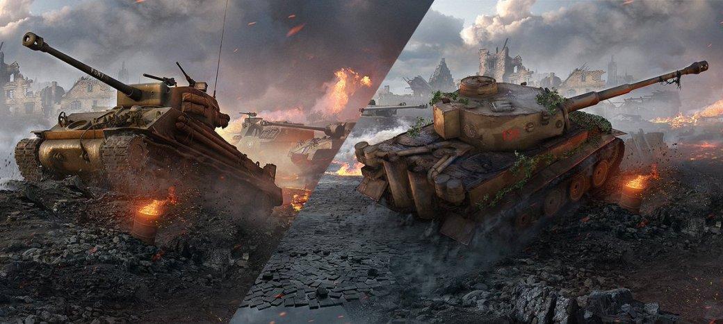 Как поднять FPS в World of Tanks 1.0 и избавиться от долгой загрузки карт | Канобу - Изображение 809