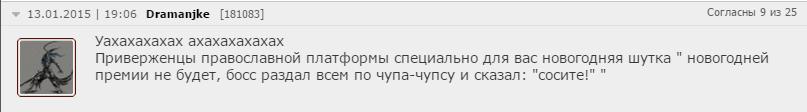Как пользователи ПК отреагировали на перенос GTA 5 | Канобу - Изображение 15