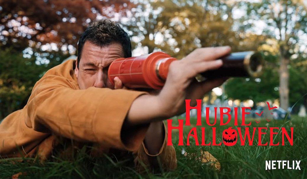 Рецензия на фильм Netflix«Хэллоуин Хьюби» | Канобу - Изображение 6172