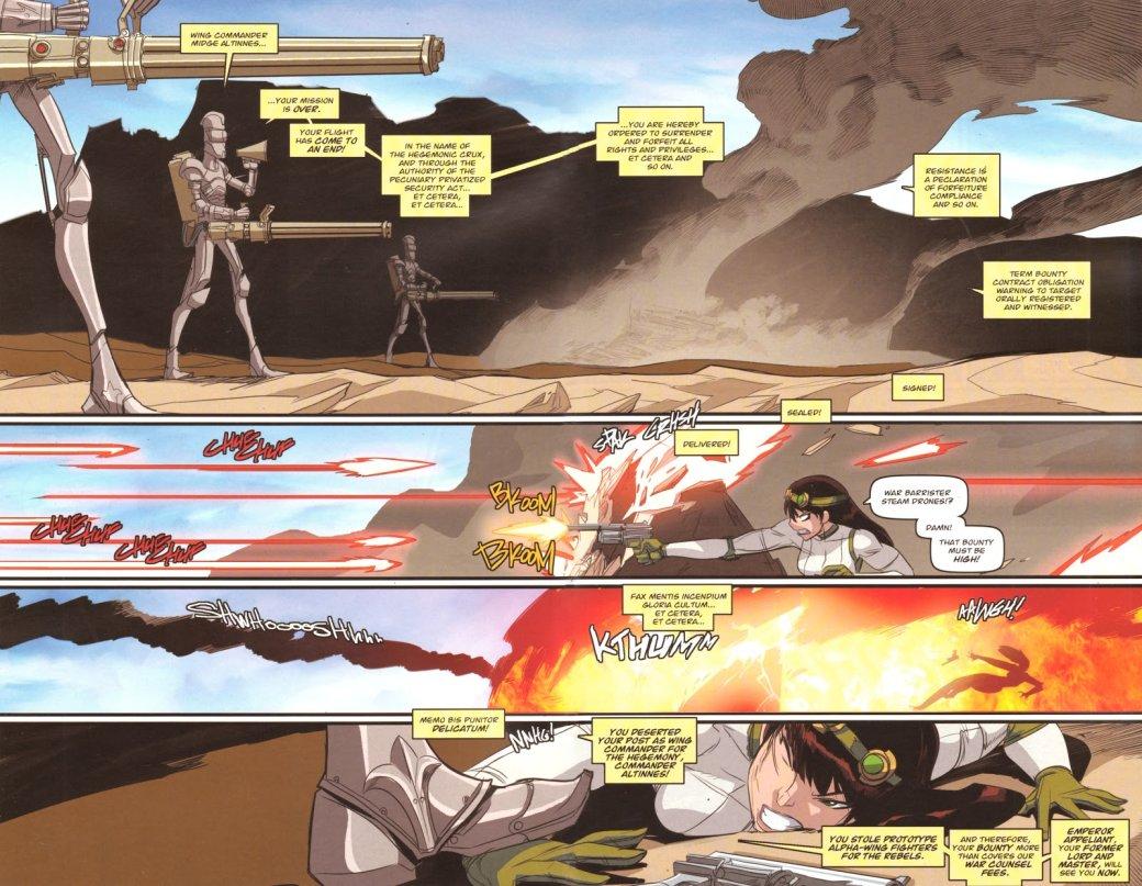 Самые странные инеобычные комиксы по«Звездным войнам»: отстимпанка доСредневековья. - Изображение 2