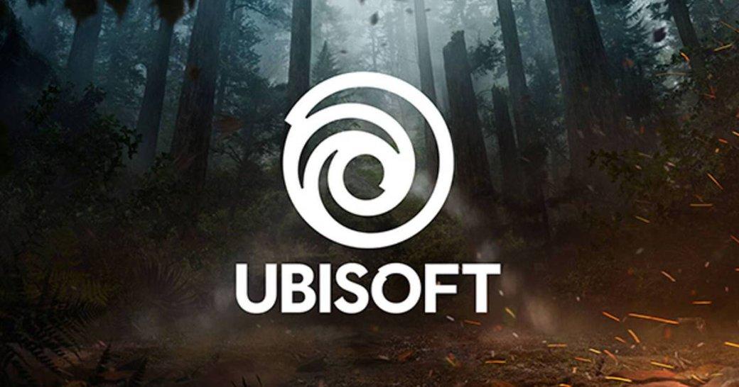 Прямая текстовая трансляция конференции Ubisoft наE3 2019 | Канобу - Изображение 614
