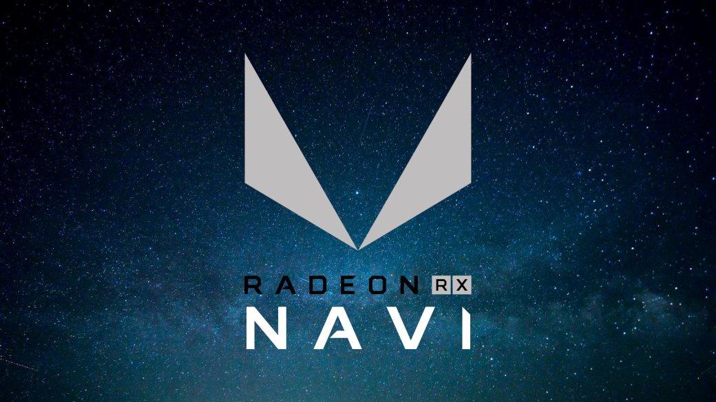 Появились характеристики, цена и дата выхода видеокарт AMD Radeon RX 3060, 3070, 3080 на GPU Navi | Канобу - Изображение 2