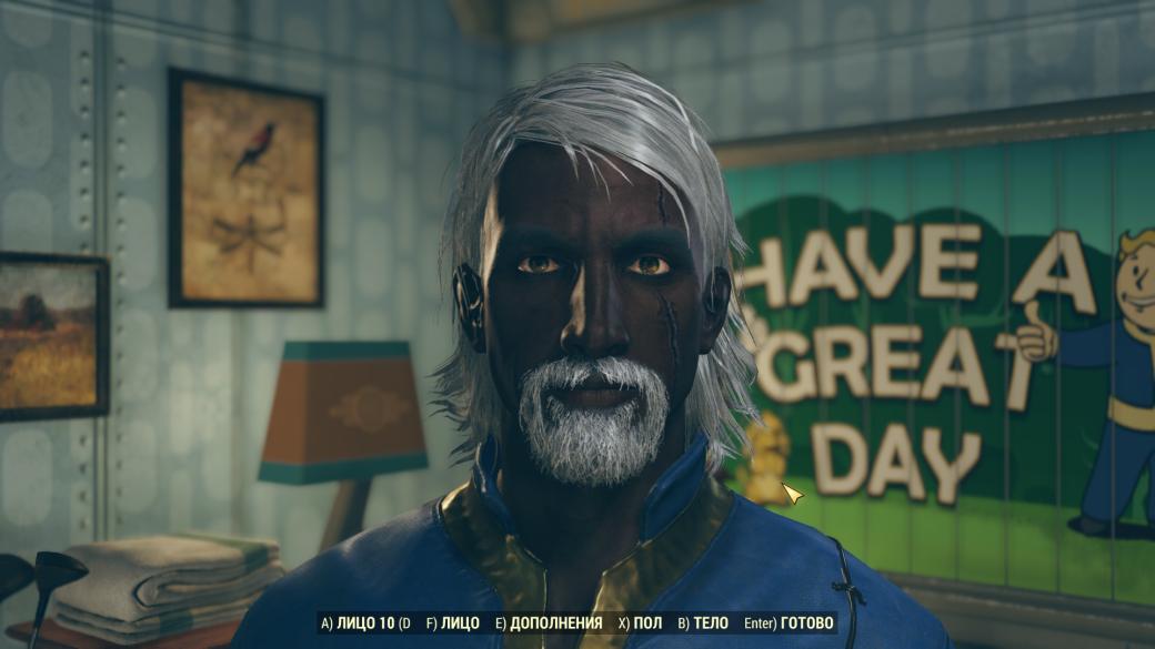 Впечатления от Fallout 76   Канобу - Изображение 9394