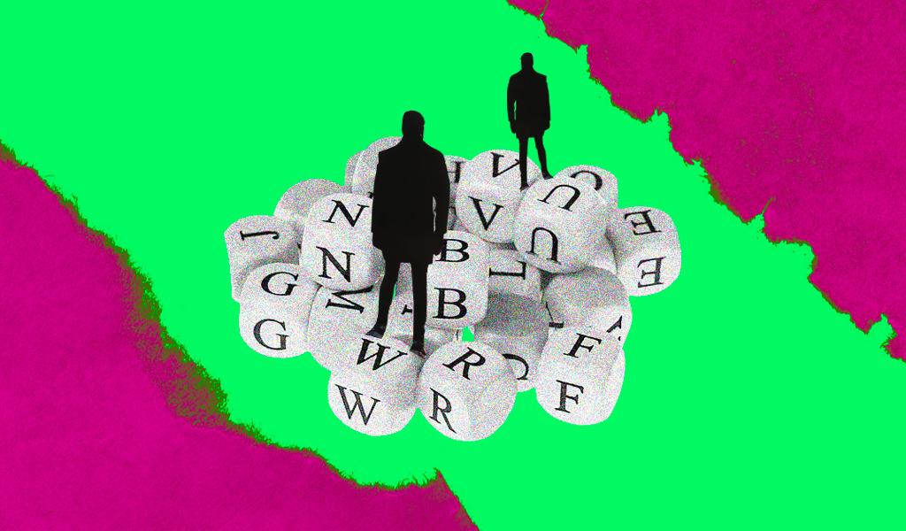 Семь англоязычных слов, которых не существует, но хочется изобрести | Канобу - Изображение 0