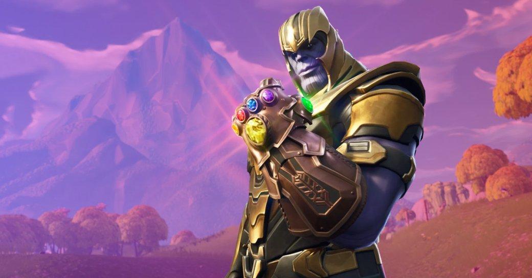 В Fortnite начинается новый ивент. Пора сразиться с Таносом и его армией читаури! | Канобу - Изображение 2619