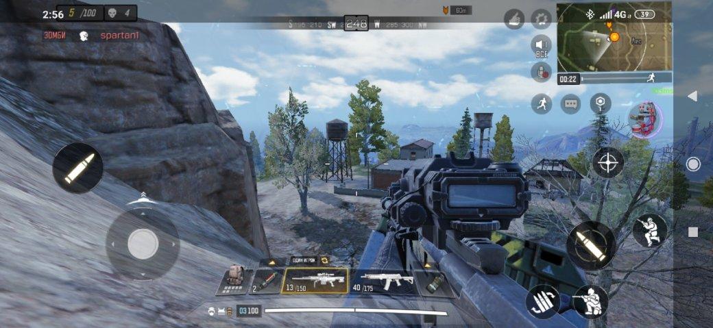 Лучшее оружие в Call of Duty: Mobile Battle Royale | Канобу - Изображение 5630