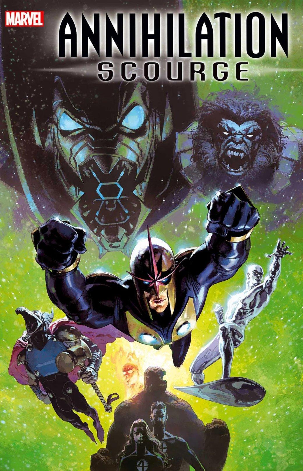 Amazon случайно проспойлерила новый космический сюжет Marvel  | Канобу - Изображение 1