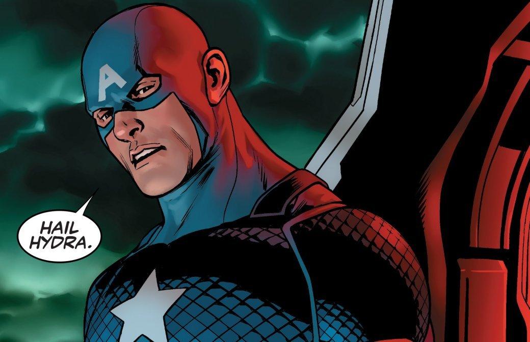 Secret Empire: Почему сюжет онацисте Капитане Америка неудался | Канобу - Изображение 3
