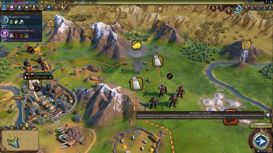 Суть. Civilization 6: Gathering Storm— отличное дополнение, которое чинит (почти) все | Канобу - Изображение 3