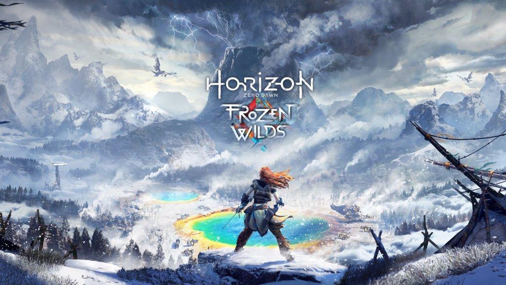 Вработе. Живые впечатления отHorizon Zero Dawn: The Frozen Wilds. - Изображение 1