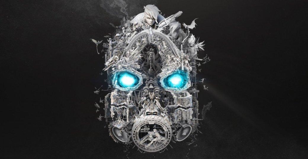 Gearbox анонсировала Borderlands 3, ремастер первой части — и не только!