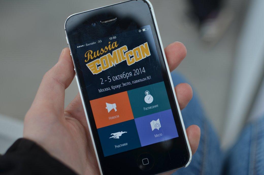 Итоги Comic Con Russia | Канобу - Изображение 2