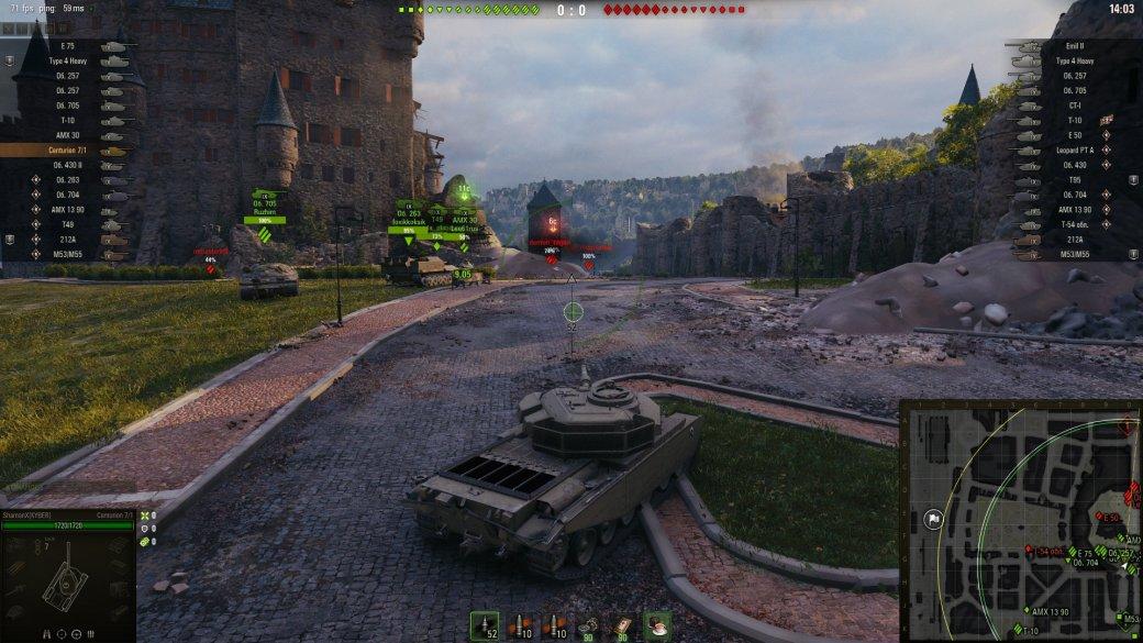Как поднять FPS в World of Tanks 1.0 и избавиться от долгой загрузки карт | Канобу - Изображение 810