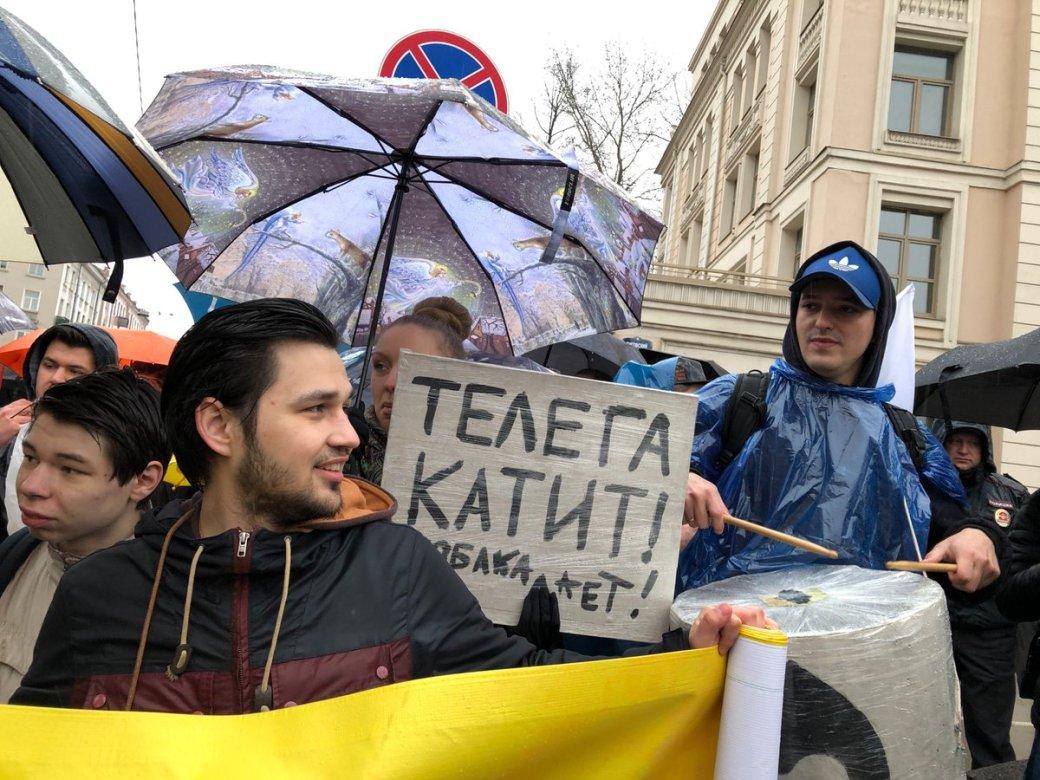 «Телега катит, собака лает»: как прошел петербургский митинг взащиту Telegram. - Изображение 4