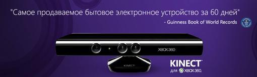 Профессия - ИГРЫ. Xbox 360. Ответы на вопросы | Канобу - Изображение 10