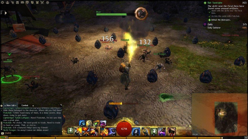 Guild Wars 2 - Драконы по полочкам | Канобу - Изображение 13