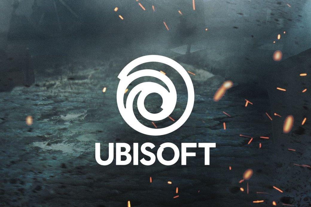 Стала известна дата пресс-конференции Ubisoft наE3. Все надеются натретью часть Watch Dogs | Канобу - Изображение 1