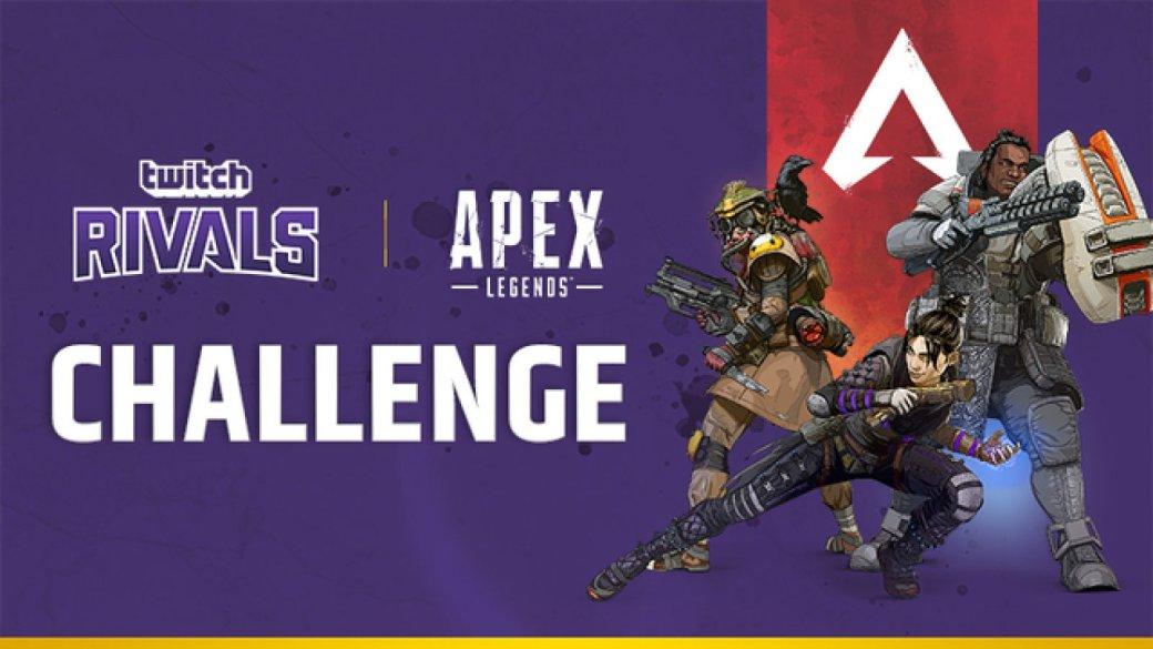 Впервом турнире поApex Legends с призовым в $200 тыс. примут участие DrDisrespect иShroud | Канобу - Изображение 1