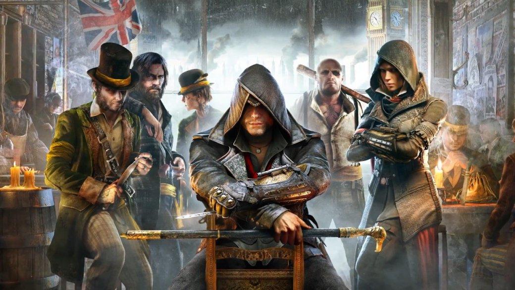Распродажи наХэллоуин. Где дешево купить игры? PS Store, Xbox Store, GOG.com, Ubisoft Store | Канобу - Изображение 5