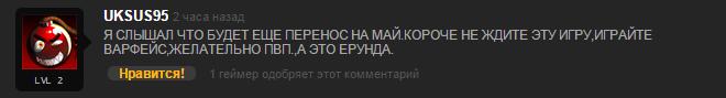 Как пользователи ПК отреагировали на перенос GTA 5 | Канобу - Изображение 28