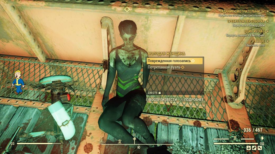 30 главных игр 2018. Fallout 76— самый громкий провал года | Канобу - Изображение 3203